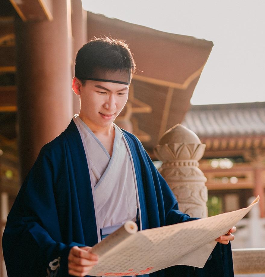 Yuxiang Wu